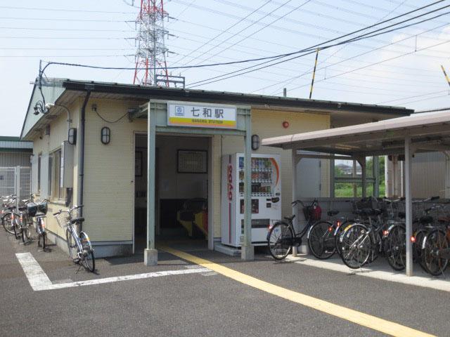 七和駅のエリア情報2