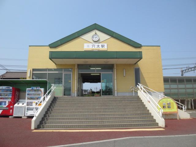 穴太駅のエリア情報1