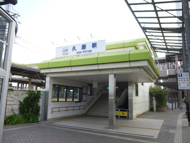 久居駅のエリア情報2