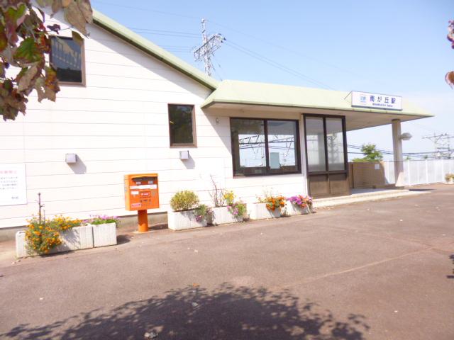南が丘駅のエリア情報4
