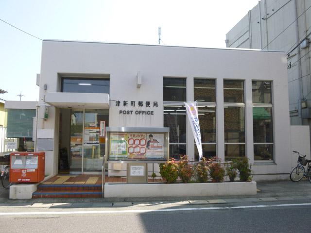 津新町駅のエリア情報4