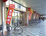 津駅のエリア情報6