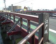 江戸橋駅のエリア情報1