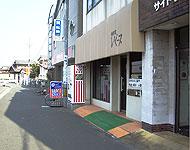 江戸橋駅のエリア情報6