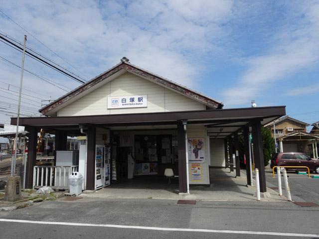 白塚駅のエリア情報2