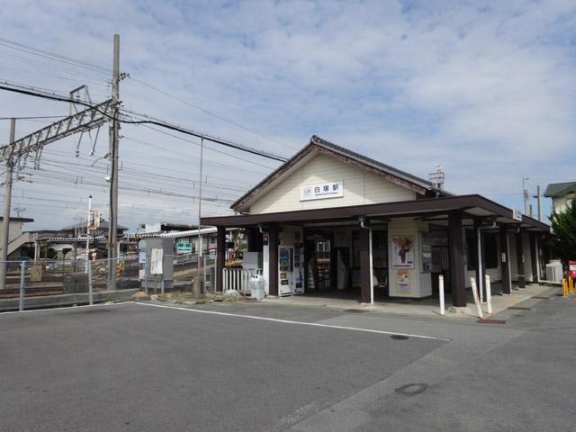 白塚駅のエリア情報3