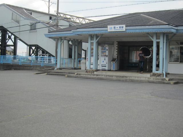 鼓ヶ浦駅のエリア情報7