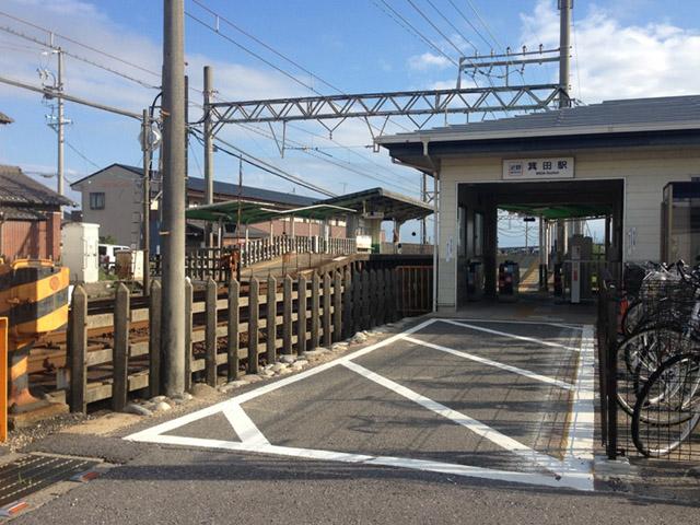箕田駅のエリア情報5
