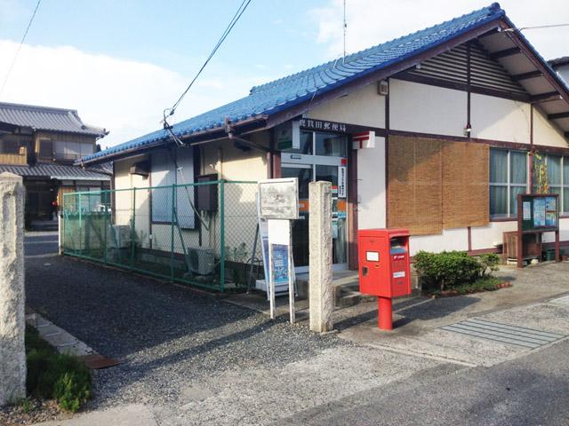 箕田駅のエリア情報6