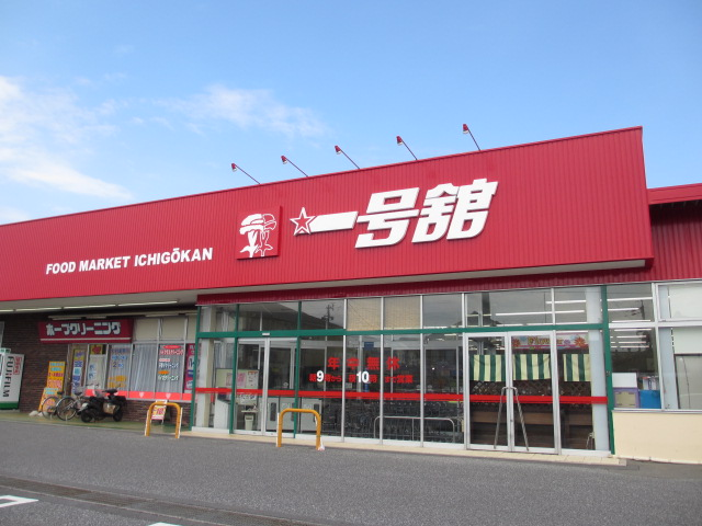 楠駅のエリア情報3