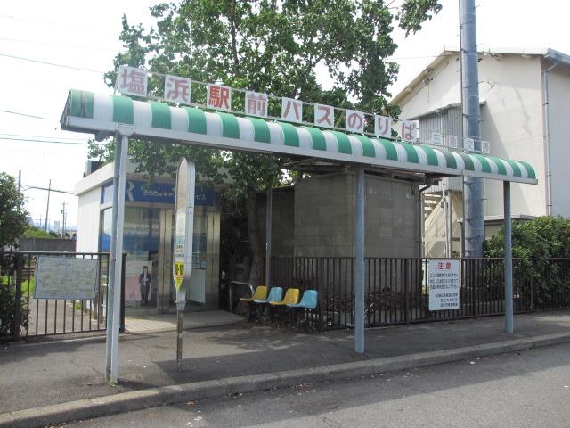 塩浜駅のエリア情報3