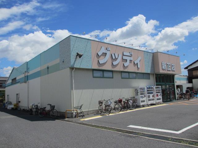 新正駅のエリア情報1