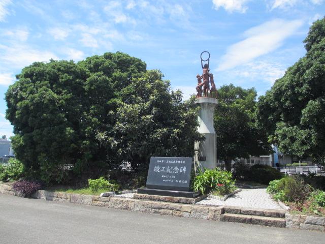 新正駅のエリア情報4