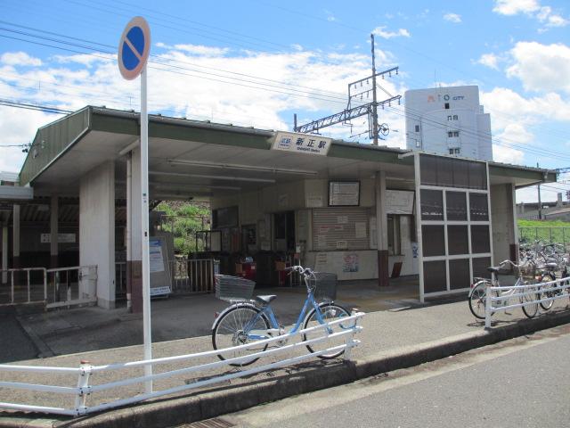 新正駅のエリア情報6