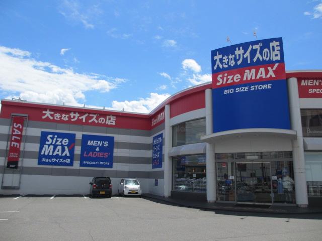新正駅のエリア情報7