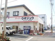 川原町駅のエリア情報6