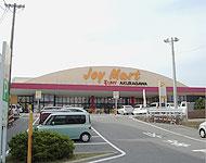 阿倉川駅のエリア情報1