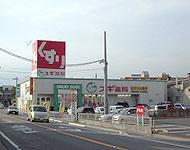 阿倉川駅のエリア情報2
