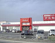 阿倉川駅のエリア情報3