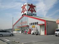 近鉄富田駅のエリア情報3