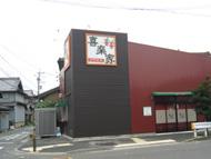 戸田駅のエリア情報3