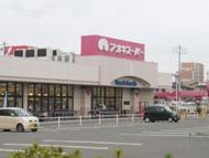 戸田駅のエリア情報6