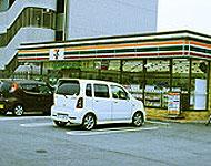 米野駅のエリア情報2