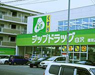 米野駅のエリア情報4