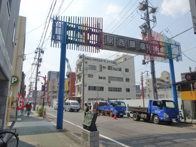 近鉄名古屋駅のエリア情報8