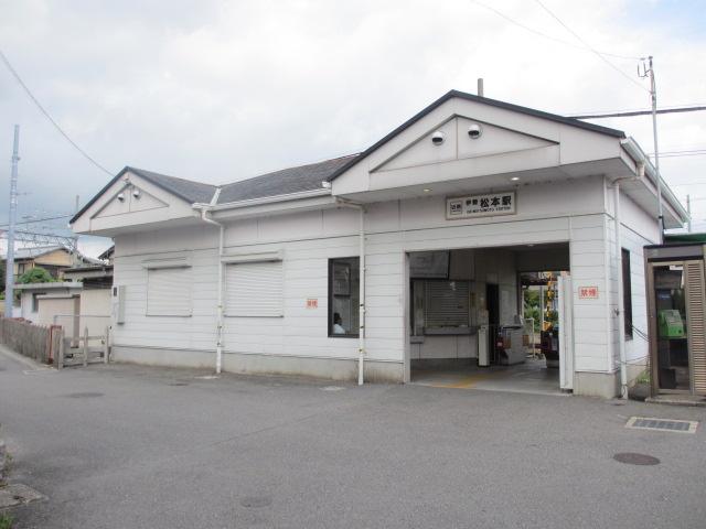 伊勢松本駅のエリア情報5