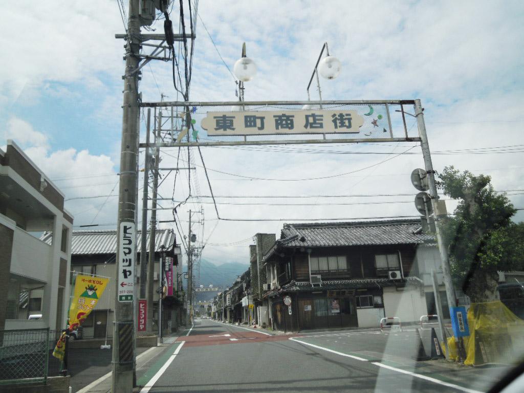 菰野駅のエリア情報3