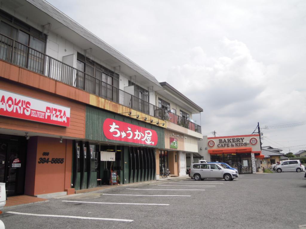 中菰野駅のエリア情報3