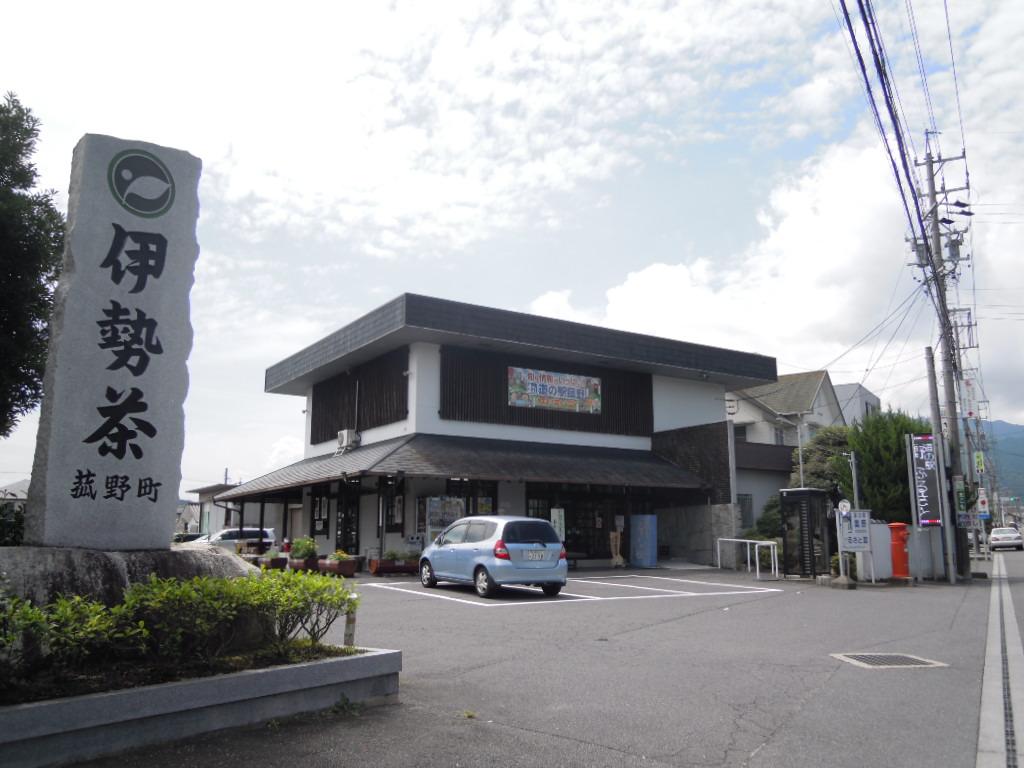 中菰野駅のエリア情報4