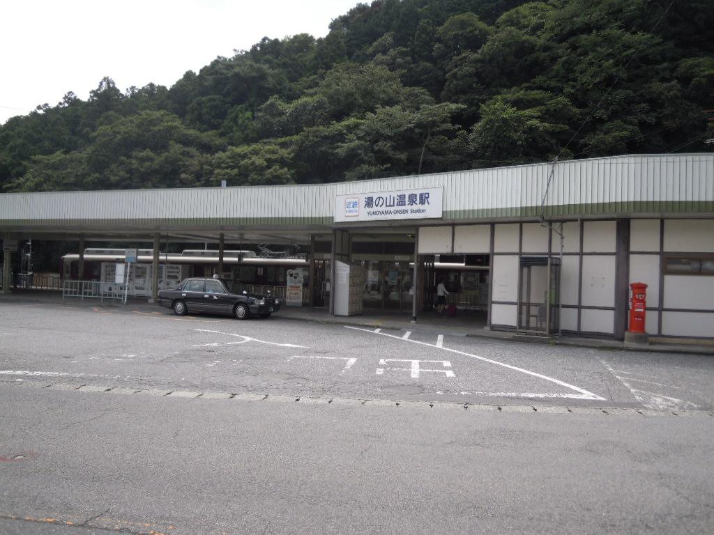 湯の山温泉駅のエリア情報1