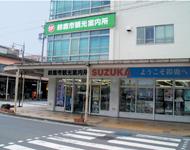 鈴鹿市駅のエリア情報1