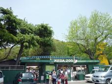 岡山駅のエリア情報6