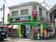 西大路駅のエリア情報7