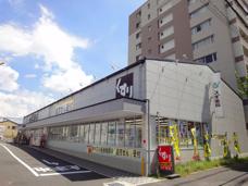 西大路駅のエリア情報9