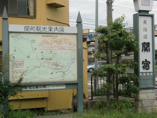 関駅のエリア情報1