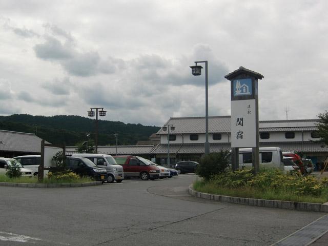 関駅のエリア情報2