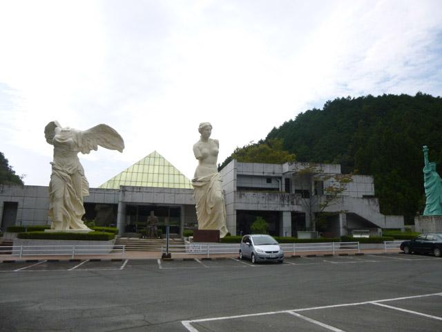 榊原温泉口駅のエリア情報5