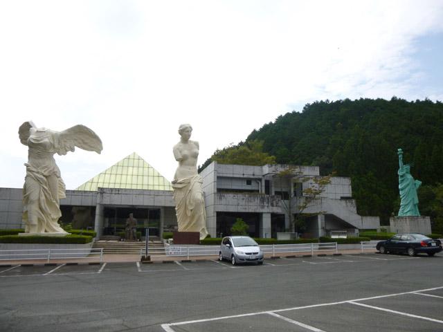 榊原温泉口駅のエリア情報6