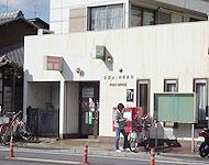 山ノ内駅のエリア情報4