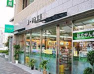 鞍馬口駅のエリア情報6