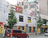 椥辻駅のエリア情報5