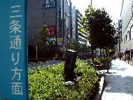 山科駅のエリア情報3
