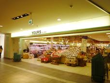 岡山駅のエリア情報8