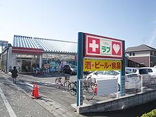 西川原駅のエリア情報3