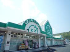 野々口駅のエリア情報2
