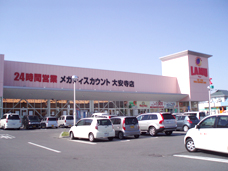 大安寺駅のエリア情報4